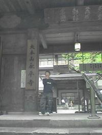Eihei1